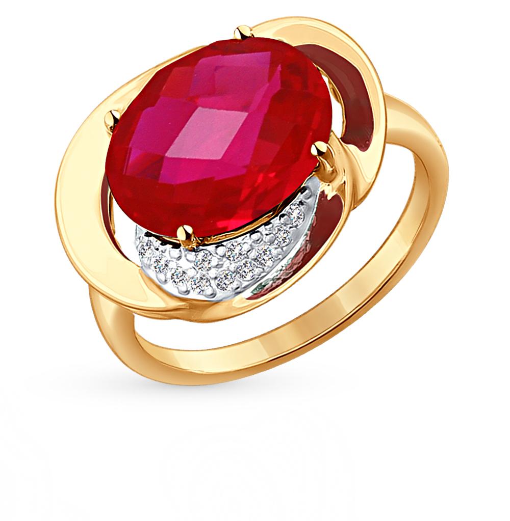 Фото «золотое кольцо с корундами синтетическими»