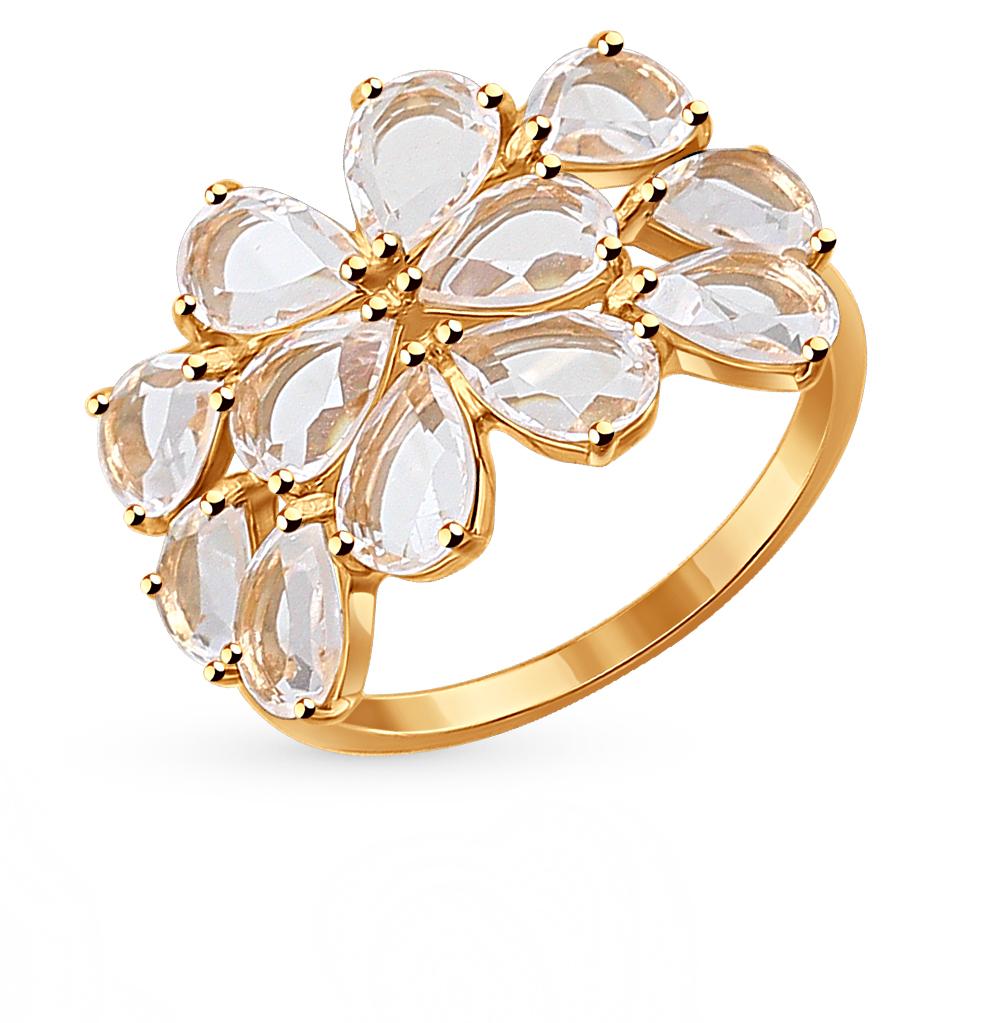 Фото «золотое кольцо с горными хрусталями»