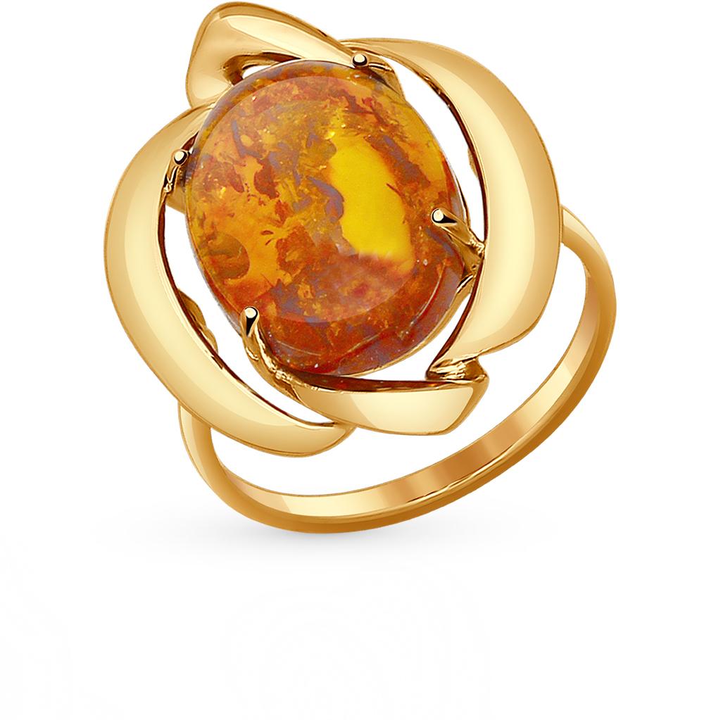 Фото «золотое кольцо с янтарями»