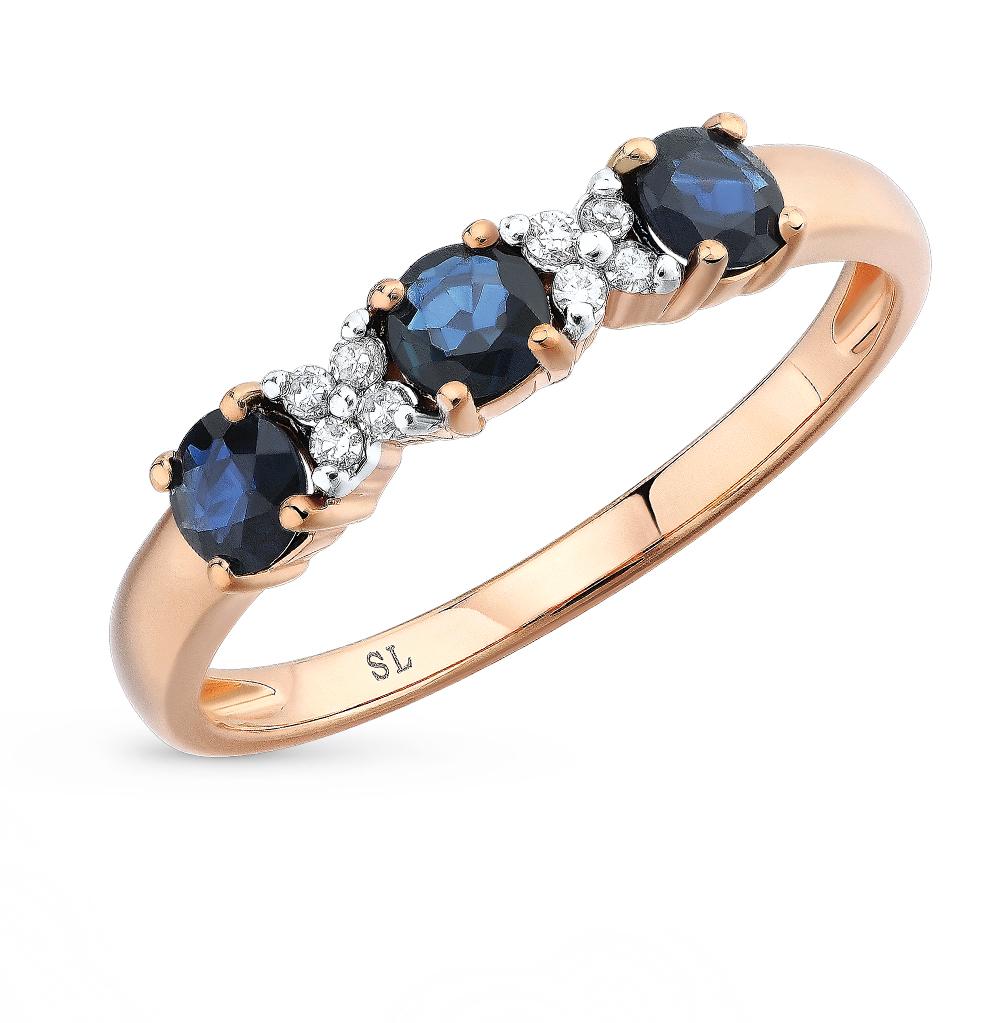 Фото «золотое кольцо с фианитами и сапфирами»
