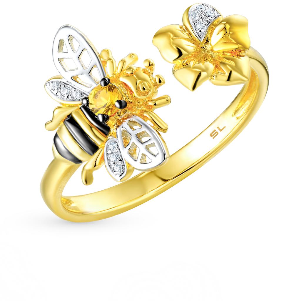 Фото «золотое кольцо с бриллиантами и цитринами»